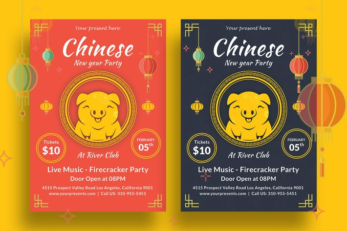 Thumbnail for Chinese New Year Party Flyer-09