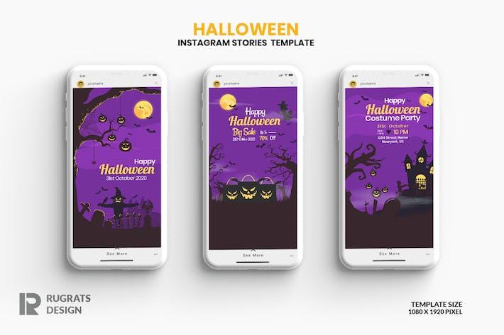 Halloween r2 Instagram Stories Template