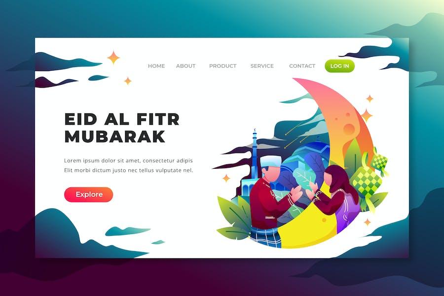Eid Al Fitr Mubarak - PSD & AI Vector Landing Page