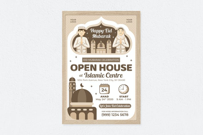 Thumbnail for Eid Mubarak Poster