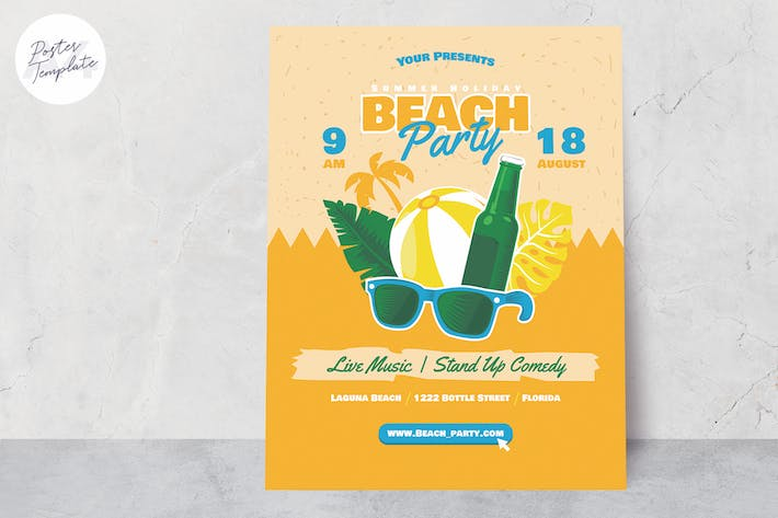 Cover Image For Summer Poster Template #7