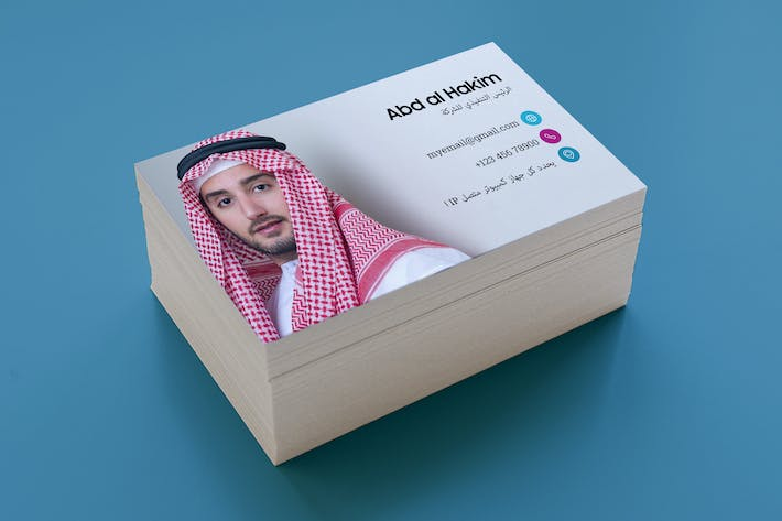 Thumbnail for Modern Arabic Visiting Card For Business Template