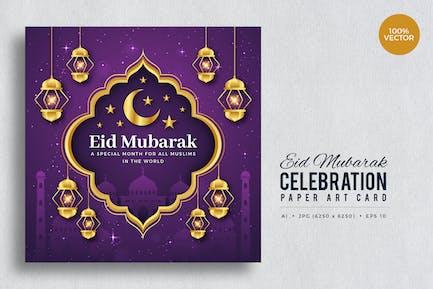 Eid Mubarak Paper Art Vector Card Vol.8