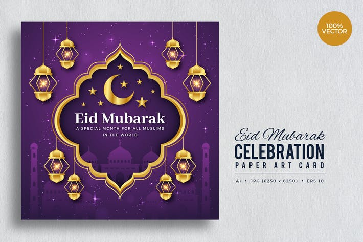Thumbnail for Eid Mubarak Paper Art Vector Card Vol.8