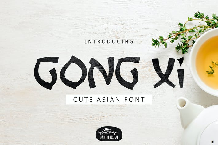 Thumbnail for Gong Xi Fuente asiática