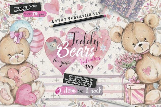 Cute Teddy-bears 2 in1 deals