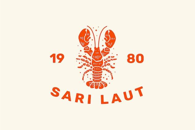 Minimal Vintage Lobster Logo