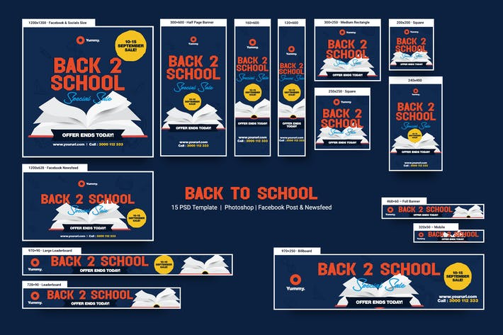 Back to School Banners Ad