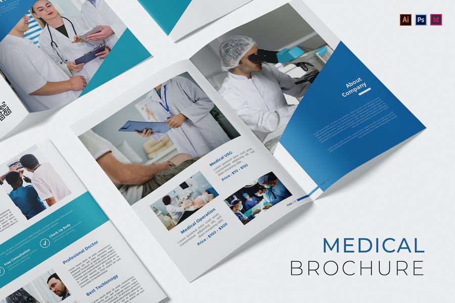 Medical Treatment Brochure