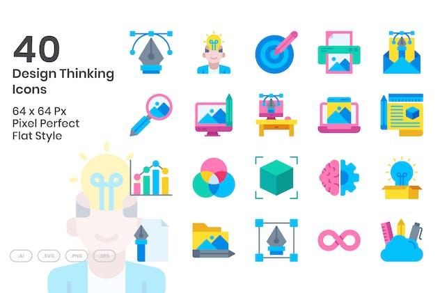 40 Design Thinking Icons Set - Flat