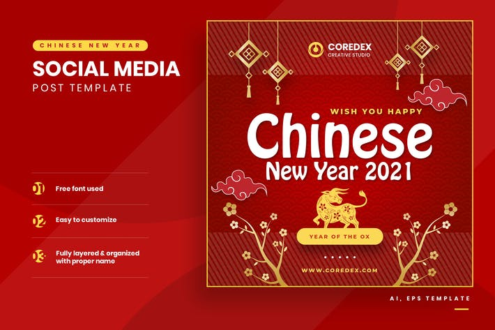 Thumbnail for Chinese New Year Instagram Template