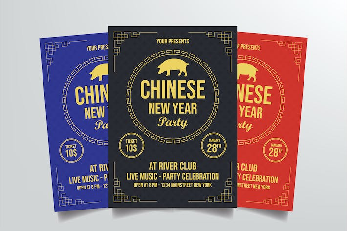 Thumbnail for Chinese New Year Flyer Template Vol. 2