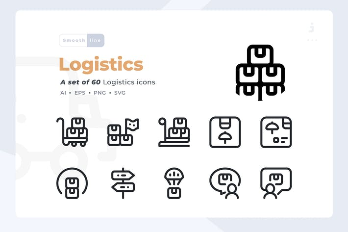 Smoothline - 60 Logistik-Symbol Set