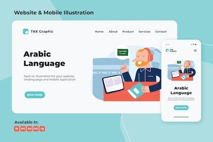 Foreign language (Arabic) e-learning web & mobile