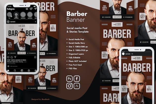 Barber - Instagram Post Story Template