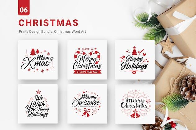 Christmas Bundle Designs SVG EPS PNG
