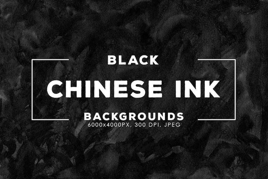 Schwarze China Tinte Hintergründe