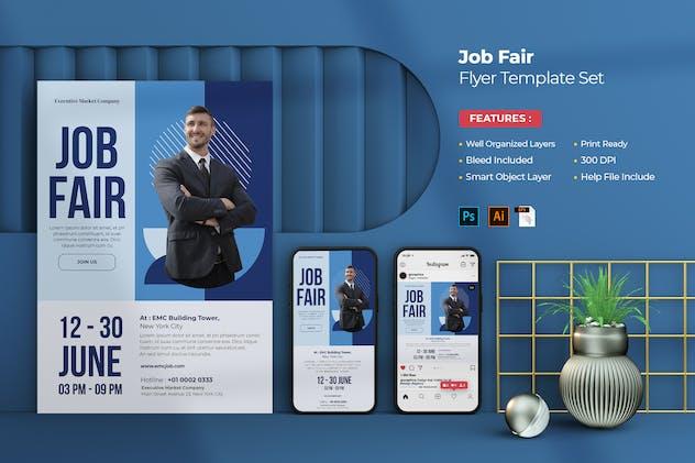 Job Fair Flyer Set
