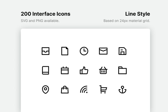 Иконки линий интерфейса