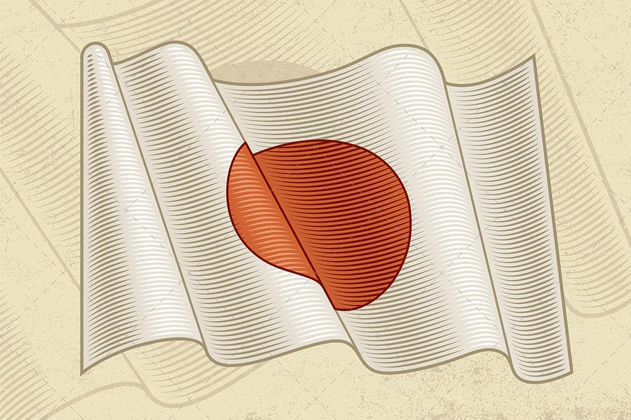 Vintage Flag Of Japan
