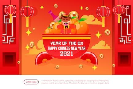 Feliz Año Nuevo Chino - Ilustración Vector