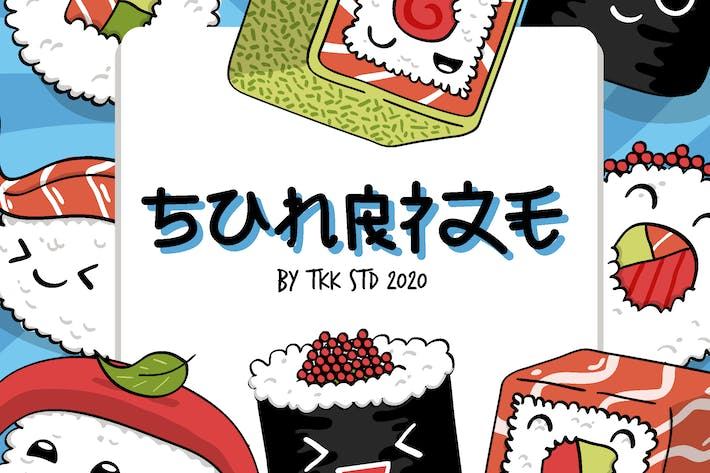 Thumbnail for SUNRIZE - faux hiragana font