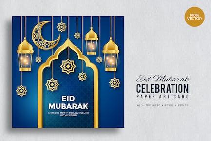 Eid Mubarak Paper Art Vector Card Vol.4