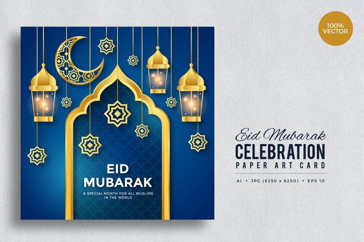 Thumbnail for Eid Mubarak Paper Art Vector Card Vol.4