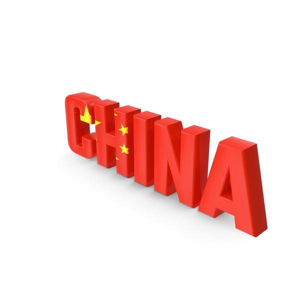 Thumbnail for China Text