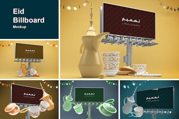 Eid Billboard
