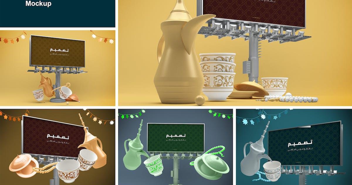 Download Eid Billboard by QalebStudio