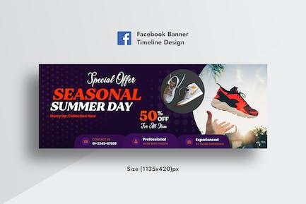 Werbeartikel & Schuhe AD Banner Facebook Timeline