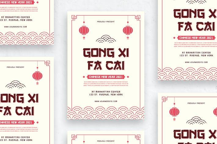 Gong Xi Fa Cai - Flyer