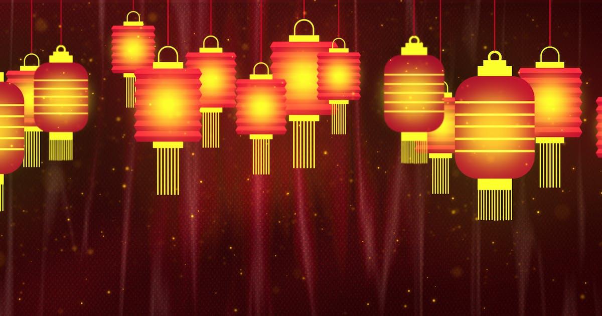 Download Chinese Lantern Lights 1 by StrokeVorkz