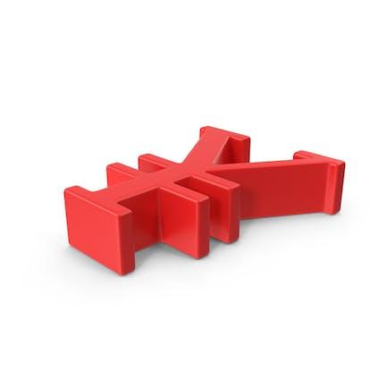 Rotes Yuan Symbol auf dem Boden