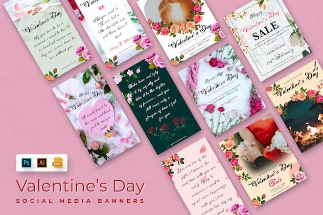 Valentine Day Social Media Banner