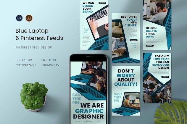 Blue Laptop Pinterest Cover