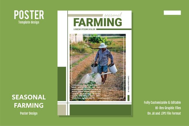 Seasonal Farming