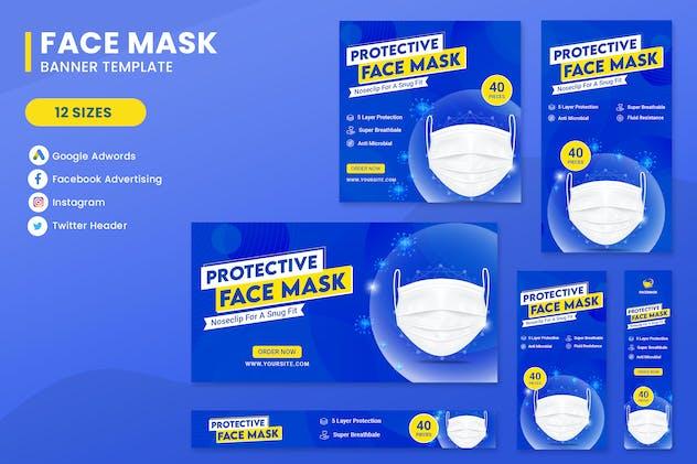 Face Mask Banner Ads Set Template