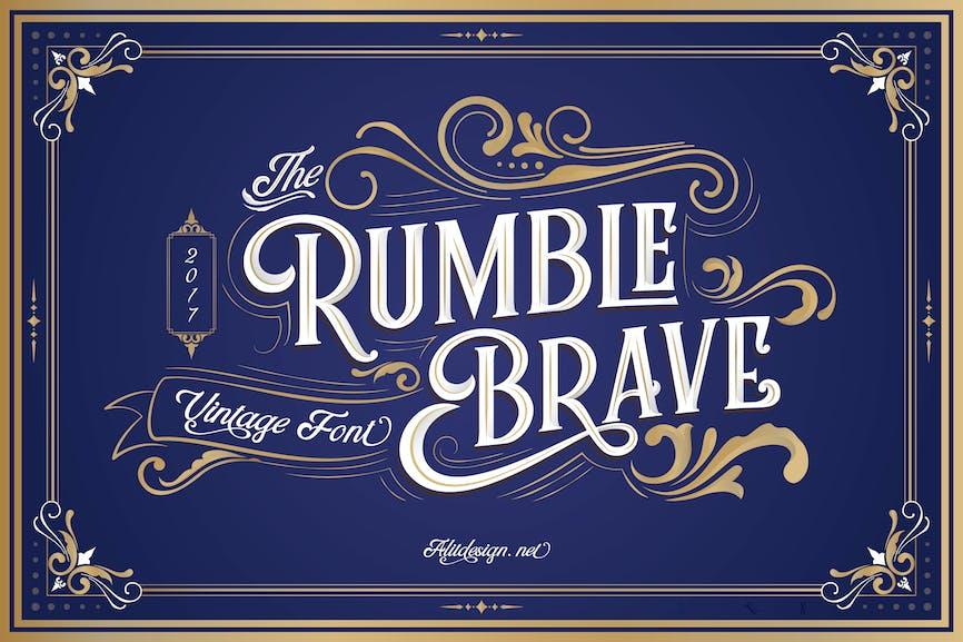 Rumble-Brave