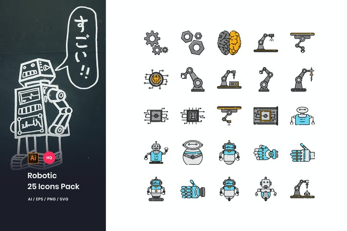 Thumbnail for Roboter-Icons Pack