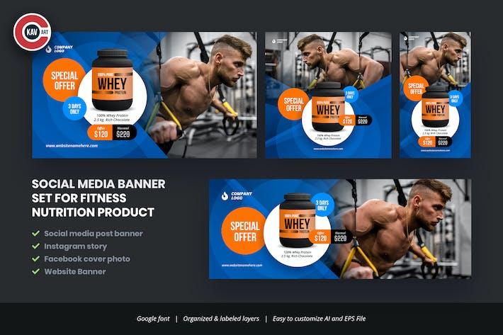 Fitness Nutrition Produit bannière de médias sociaux