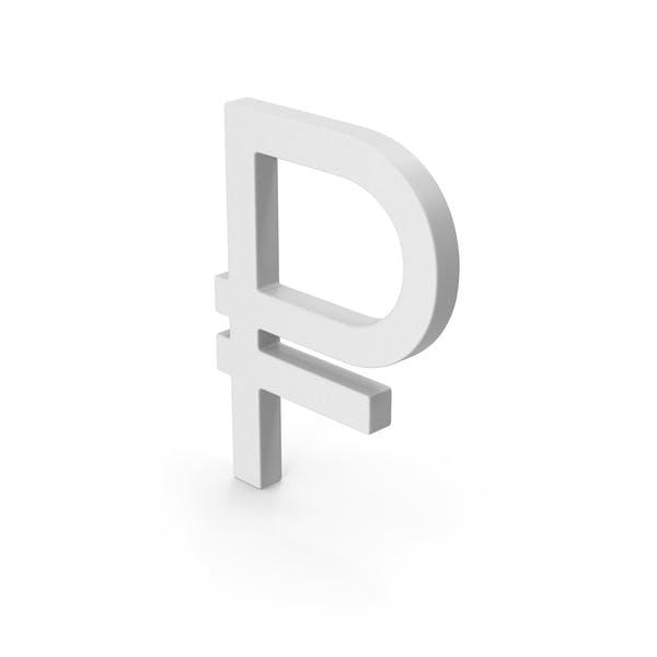 Symbol Russian Ruble