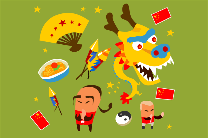 Thumbnail for Chinese culture set