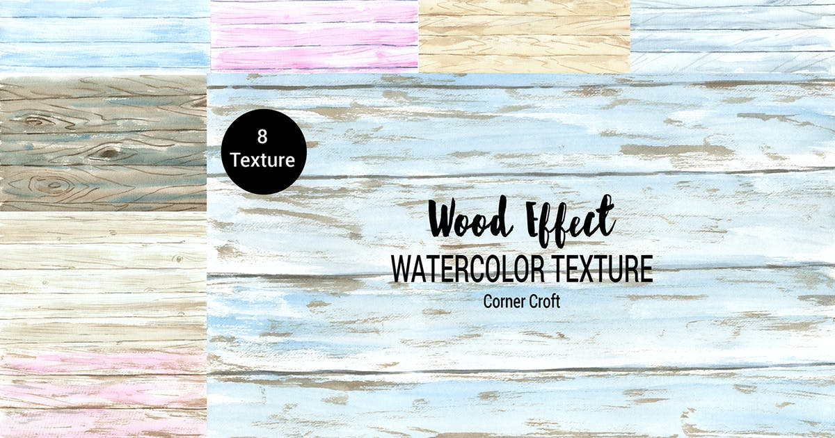 Download Wood Texture Watercolor Effect by cornercroft
