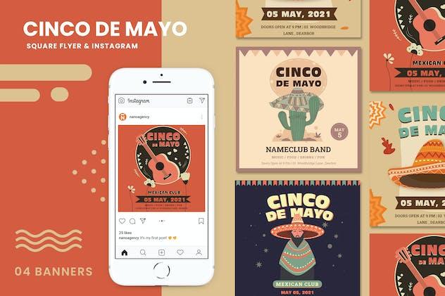 Cinco De Mayo Square Flyer & Instagram Post