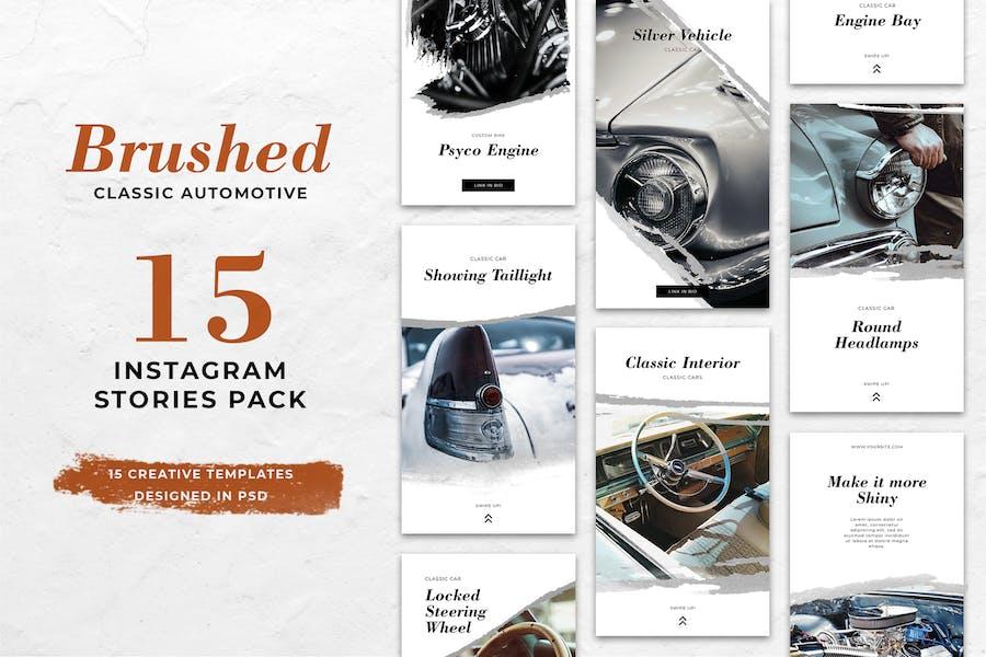 Automotive Brush Instagram Stories