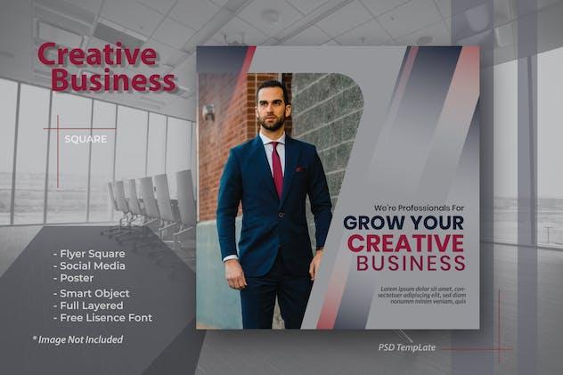 Digital business marketing social media post & web