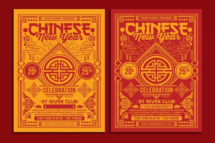 Thumbnail for Chinese New Year Celebration