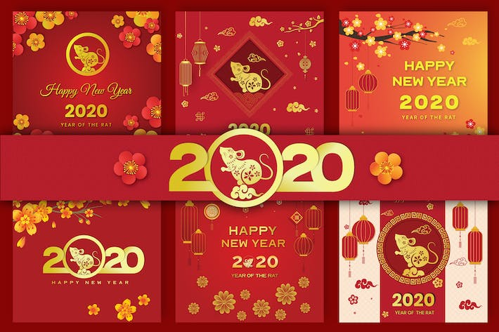 Thumbnail for Happy Lunar New Year 2020